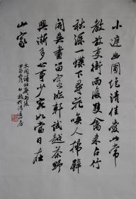 【白鹤】 江苏省书法院副院长. 书法
