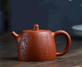 宜兴名家吴文彩紫砂壶手工原矿降坡泥刻绘汉铎壶 250毫升 9孔出水