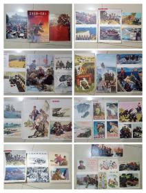 宣传画,版画等一组50多张,不重复,难得的题材,硬纸板,大小不一,如图保存完好。