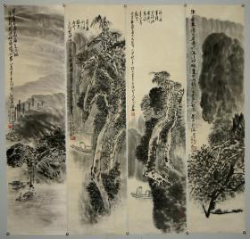 【方增先】浙江浦江人 现代著名画家 曾任 上海美术馆馆长、中国美术学院荣誉教授、上海市美术家协会主席、中国国家画院中国画院院长 山水四屏