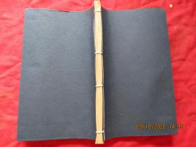 中医版画木刻本《图像本草蒙筌》明,1厚册(卷1),大开本,品好如图。