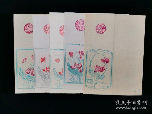 民國時期 木刻套色印刷 契約空白紙 一組五張(尺寸:22*36cm) HXTX318533