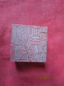 寿山石老印章一梅,长3.5cm3.5cm厚1.6cm,品好如图。
