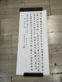 业文  旧藏 ~  余冠英(1906~1995),中国古典文学专家。1906年生于江苏扬州,1995年9月2日卒于北京。1931年毕业于清华大学,后在清华大学、西南联大等校任教。1952 年任中国科学院文学研究所研究员。后任文学所副所长、学术委员会主任、《文学遗产》杂志主编。由他主持编写的《中国文学史》      余冠英 书法  一幅  尺寸100————43厘米 请大家看图片。