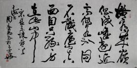 【周志高】上海市书协主席、名誉主席,上海中国书法院院长,《中国书法》杂志主编,.书法