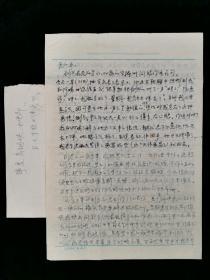 前乒乓球运动员、中国第一个女子世界冠军、中国乒协副主席 邱钟惠 1971年致其丈夫韩-模-宁信札一通三页 带实寄封(有关邱钟惠与其丈夫韩模宁何时结婚等内容)HXTX318814