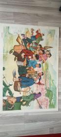 文革时期《大寨的种子》宣传画