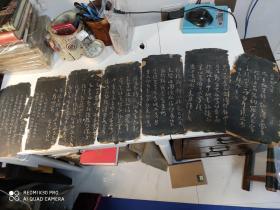 清代 拓片。。宋克  前出塞九首,,纸张时间过百年 非常干脆。拓片与底纸有分离一些。 经折页,现存共7片。