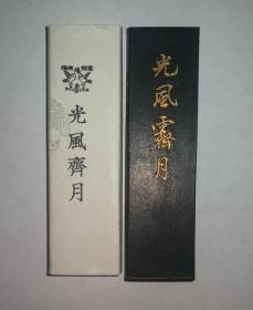 日本文房精品 日本鸠居堂制 光月霁月 老墨碇 未使用品。 重 30.5克,尺寸:9.2X2.5X1.2。