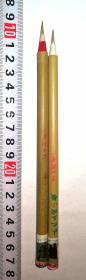 非鼠拍品 日本回流毛笔 80年代苏州湖笔厂 金鼎牌毛笔2支 ,珠元玉润小楷,下笔春蚕食叶声,各1支,未使用品,低价起拍。苏州湖笔厂,与善琏湖笔厂齐名。在日本市场认可度更高。