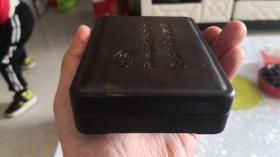 矩形石头砚  带盒  长11.5CM宽8.5CM高3CM