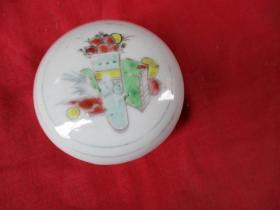 瓷器《印泥盒》清朝,圆形,直径7cm,高3cm,品好如图。