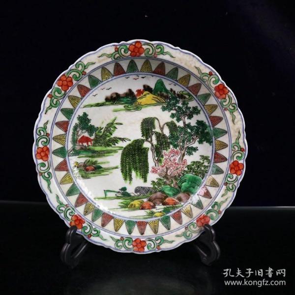 五彩山水紋賞盤 直徑22cm
