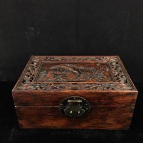 草花梨木镂空雕刻首饰盒