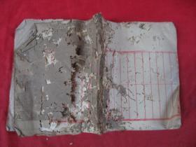 清朝红格空白本一册,筒子页50面,虫蛀,长20cm17.5cm,品弱如图。