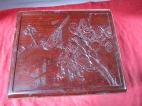 清朝紅木刻茶盒一件,四方形,長26cm31cm,高12cm,重5斤,品好如圖。