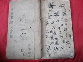 老拓本《皇甫君之碑》清早期,1厚册全,大开本,品好如图。