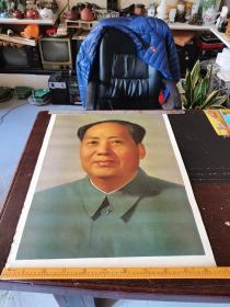 保真毛主席像