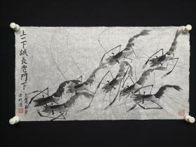 10-16-33三宝弟子精品国画墨虾65*35厘米
