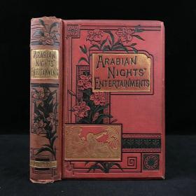 约19世纪末 天方夜谭 卷首配彩色插图 漆布精装32开