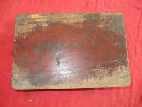 清朝红木砚台盒一套,长20cm14cm厚5cm,品好如图。