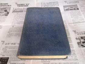 罕见民国1945年由加拿大刊印的珍稀极地史料文献《征服北极》