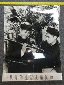 大幅对越自卫反击新闻照片: 战俘的生活是愉快的。   品如实图!