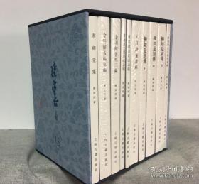 《 陈寅恪文集 纪念版 全10册 》