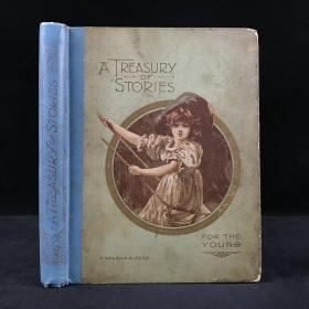 约1900年 儿童故事集 约百幅精美插图 漆布脊精装大32开