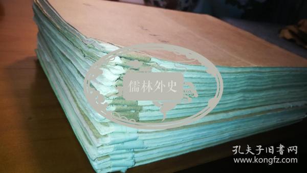 七十年代珍贵手写孤本:上海版体系哲学讲稿11本+天津版体系哲学讲稿7本=总18本约1000页约40000字。手工线装,保存完好。研究哲学及教学的珍稀资料。