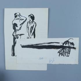著名知青画家、《中国版画》副主编、人民美术出版社编审 赵晓沫绘《远方的夜》插图原稿 两幅(收录于1983年《青年文学》第五期p62、63、66)HXTX320146