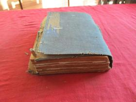 绘图红楼梦线装书《金玉缘》清,1函9册(其中6册合订3厚册)(卷26----32,59----111)品如图。、、