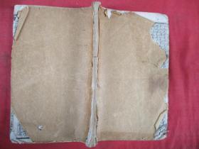 中医线装书《增订医宗金监内科》清,1厚册(卷17----20),白纸精印,品好如图。