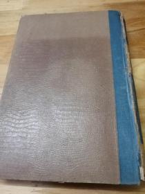 民国5年初版《国民日记》