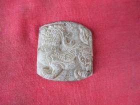 清朝玉器《玉挂件》清,长4.2cm4cm,厚0.6cm,品好如图。