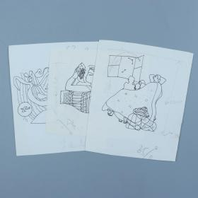 著名知青画家、《中国版画》副主编、人民美术出版社编审 赵晓沫绘《将来》《春桠盐菜》等插图原稿 三幅(收录于1983年《青年文学》第三期p85-87、93)HXTX320145