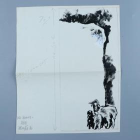 著名油画、连环画家 沈加蔚绘《北方,我的北方》插图原稿 一幅(收录于1983年《青年文学》第六期p12、19)HXTX320147
