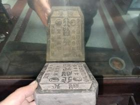 W 清代  木刻板  太平县国民政府外出带证  《行路凭证》  一块