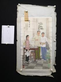 10-30-36知名画家精品老画稿 出奇制胜 国画85*50厘米