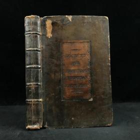 1818年 公祷书 全真皮精装大32开