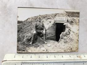 民国抗战时期南京保卫战南京市内公共放空壕老照片