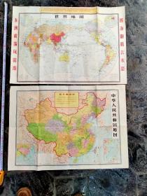 """文革时期:对开《世界地图》有毛主席诗词""""四海翻腾云水怒、五洲震荡风雷激""""及语录,加《中华人民共和国地图》"""