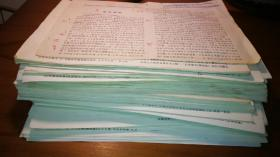 ⭕️重要典籍出版手稿,书家之绝唱,无韵之离骚=50万卷群书楼跋文--中华书局出版样稿修改全830余页全。修改近万处,总字近百万。 ⭕️所藏善本,大多为宋椠、元刻、旧抄旧校、影宋精抄、古活字本、名家写本等。依四部分类撰跋文四百余篇。所著录之书,均详介著者、序跋、内容以及版本和流传情况,间有学术阐述。其征引之富,述事之详,考校之精,堪称著录体通变之作,也是此书的鲜明特点。