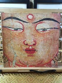 曼荼罗 教王护国寺藏 伝真言院 两界曼荼罗