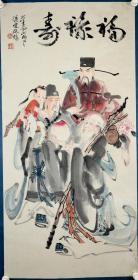 中国美术家协会会员,美协广东分会常务理事  陈衍宁  人物画