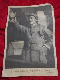 毛主席在抗大成立三周年纪念大会上讲话(1939年)