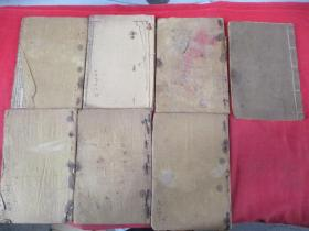 线装书《绘图天花雨》清,7册(卷1--2,5--10,13---14,17---20),品如图。