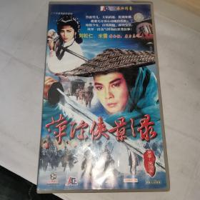 电视剧 萍踪侠影录 25碟装VCD