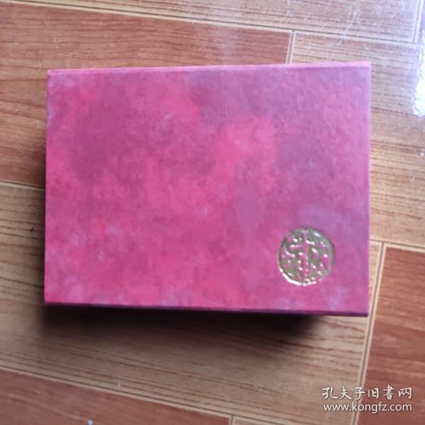 沈默立體漢字藝術 福字印章