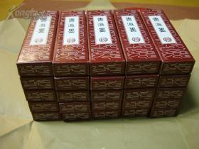 胡开文墨厂生产,书道墨一大包,共25块,低价拍卖